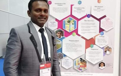 Poster Session of the World Library and Information Congress of the International Federation of Library Associations and Institutions (IFLA WLIC 2018