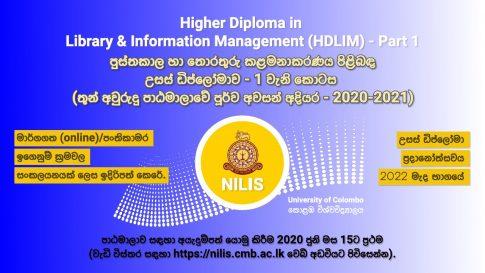 HDLIM1 Advertisement