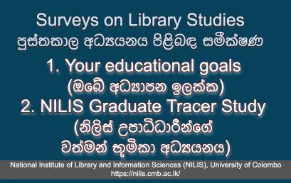 NILIS Diploma & Graduate Surveys