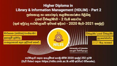 HDLIM_2 Advertisement